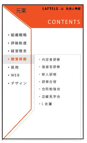 スクリーンショット 2015-12-04 15.48.43